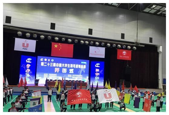 """""""工行杯""""第二十三届中国大学生羽毛球锦标赛在湖南人文科技学院"""