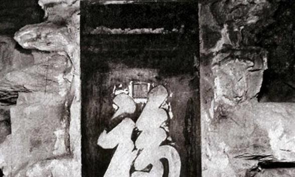 为何康熙皇帝的御笔福字被誉为天下第一福?