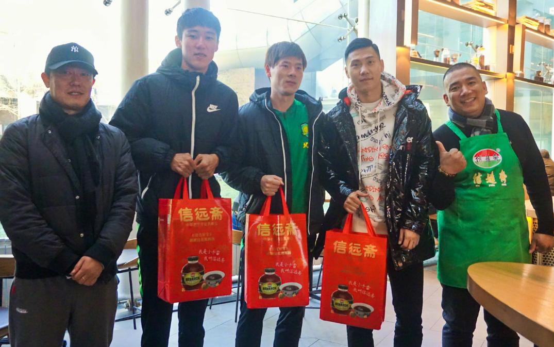 国安球员刘欢、雷腾龙与刘国博出席在温特莱中心举办的球迷互动会