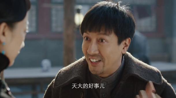 《新世界》冯青波有私心,金海身份暴露,成田丹柳如丝最担心的人