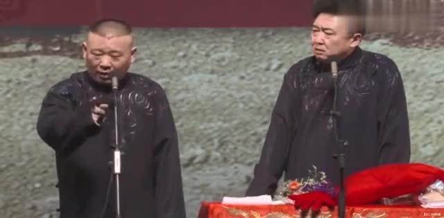郭德纲说自己是有两个儿子的人,郭麒麟瞅瞅于谦