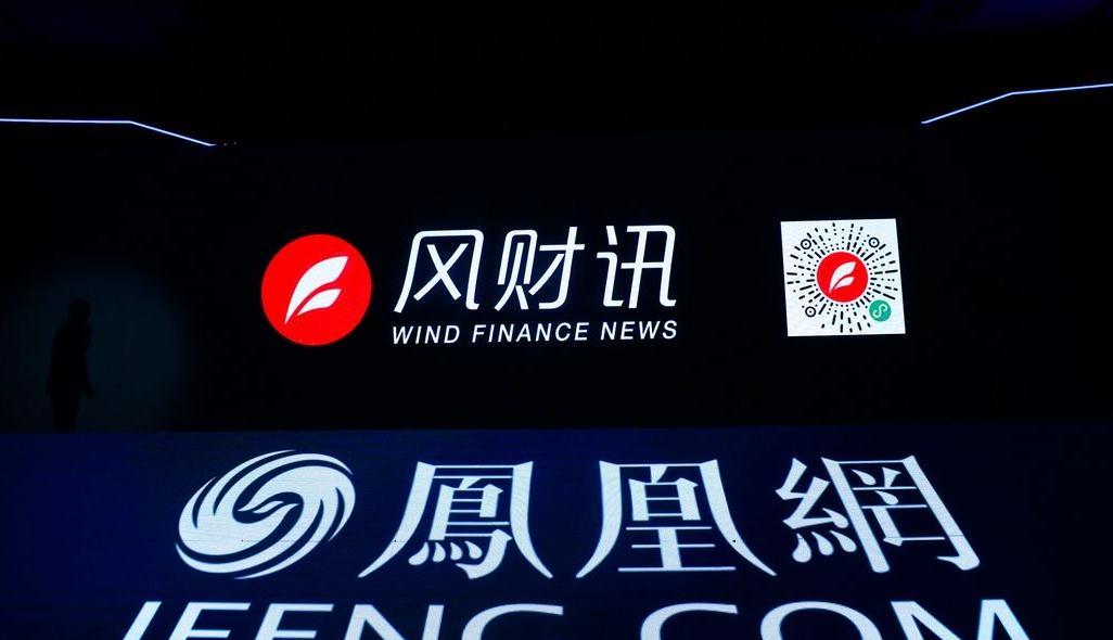 专注行业数据一键解决方案 房产财经快新闻平台风财讯发布