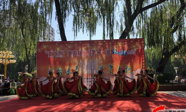 """太原市园林水系""""水之韵""""文化节在西海子公园开幕"""