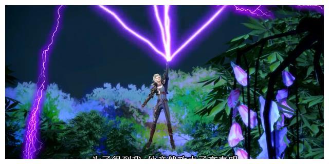 叶罗丽:庞尊有电力不算什么,灵公主有花海也不算什么,而他有矿