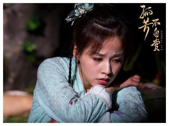 在《孤芳不自赏》中的八位美女,最美的不是白娉婷也是不王后!