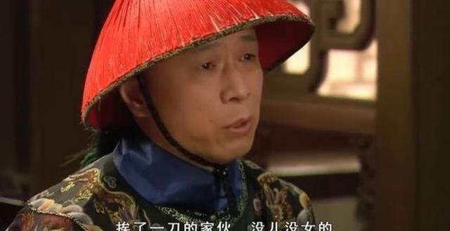 甄嬛传:槿汐和苏培盛唯一一次调情,他说了8个字,真是太可爱了