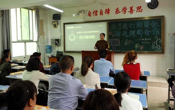 汉阴县初级中学召开重点落实营养餐工程芜湖初中小学家长图片