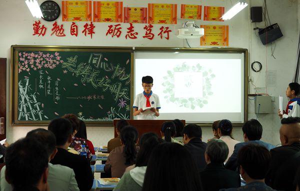 汉阴县初级中学落实初中召开营养餐标准体质工程家长达标表图片