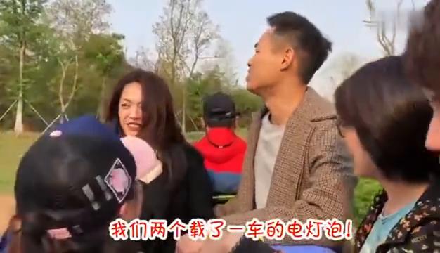 花絮:杨佑宁说载了一车电灯泡,姚晨笑得合不拢嘴