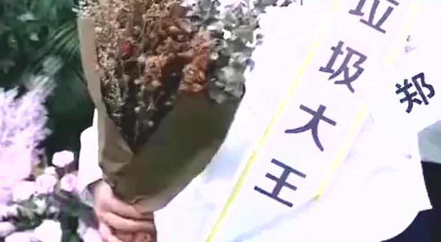 《奔跑吧》郑恺获垃圾大王称号节目组独家定制垃圾车
