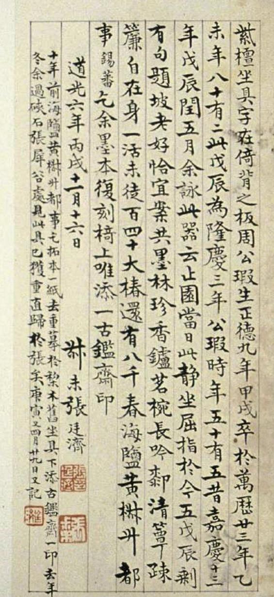 古典 大 江山