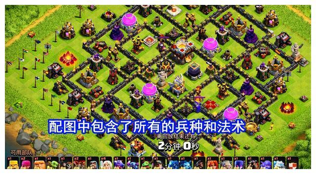 部落冲突:村庄的另一个新纪录,攻坚的配兵列队,可以达到66位