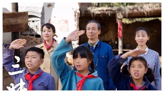 《三妹》备受三个男人关注的乡村教师,跌宕起伏的爱情故事!
