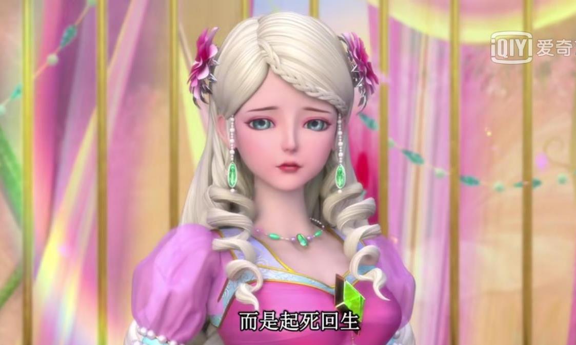 精灵梦叶罗丽:火领主为茉莉遭受囚禁,金王子追妻路上最大强敌