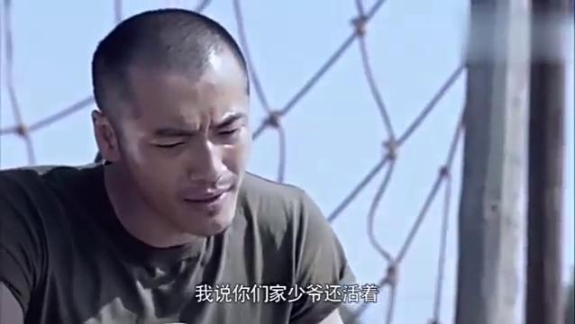第一伞兵队:智诚还活着,下人十分开心,不敢相信这件事