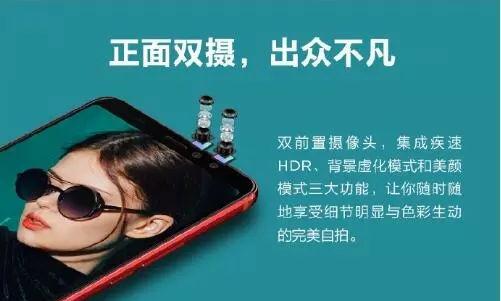 HTC新出的手机,你是如何看的