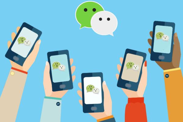 微信是什么时候出现的 ?微信的价值观是什么?
