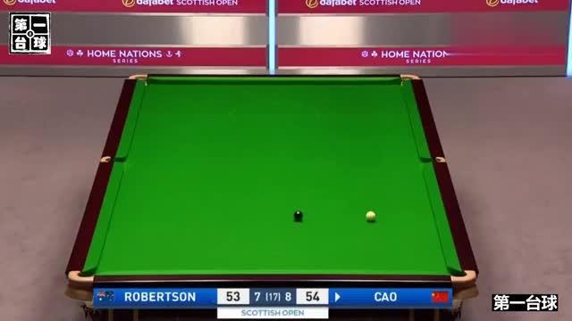 苏格兰公开赛:这一颗黑球价值4万英镑,真替曹宇鹏感觉心疼