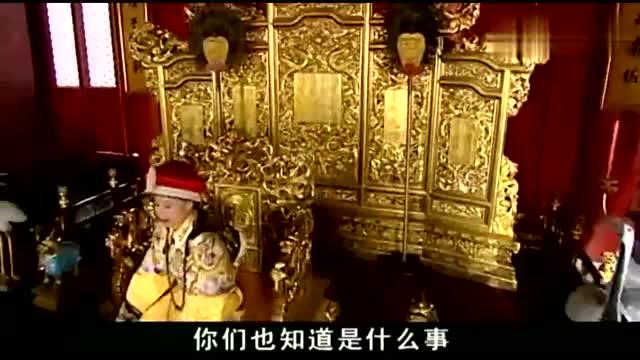 大清国百余年都没上过午朝,乾隆皇帝召集大臣,要救大清的宰相