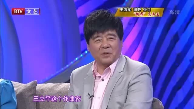 影视风云:王洁实在录音棚录歌,旁边有人打呼噜,被一起录音!