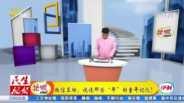 山东小伙惨遭网络诈骗49万!民警介入调查,监控录像发现大问题