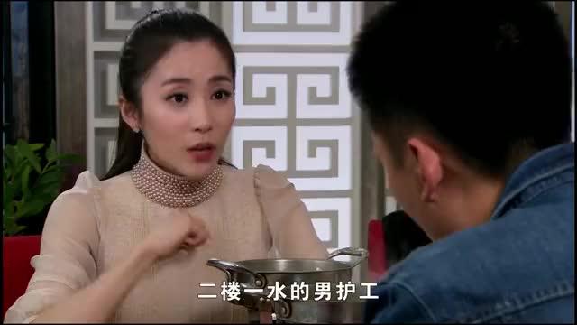 三宝提出建议,让柳燕辞职,不然她出事了怎么办