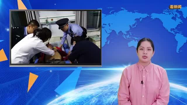 男子突发脑溢血被民警送医,一周后民警找上门,又被刑拘
