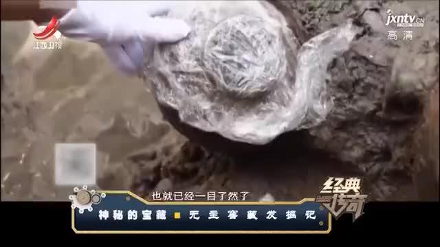 余姚窖藏考古发掘记:历时一个月,挖出珍宝无数,每一件都是珍品