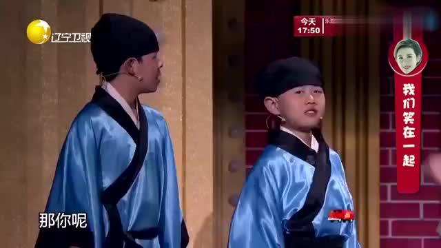 《江湖恩仇录》潘斌龙崔志佳扮演师兄弟,师傅传授大潘葵花宝典