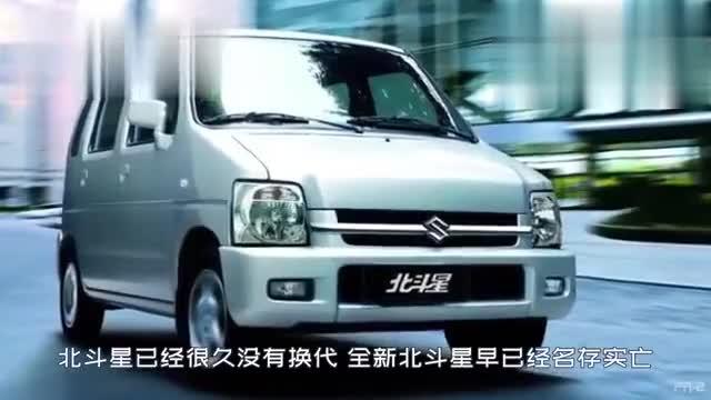 视频:6代铃木北斗星终于来了!平行进口,1.0T三缸配CVT