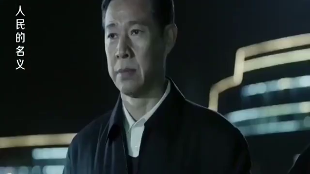 人民的名义:陈海终于醒了过来,一句台词没说就大结局了