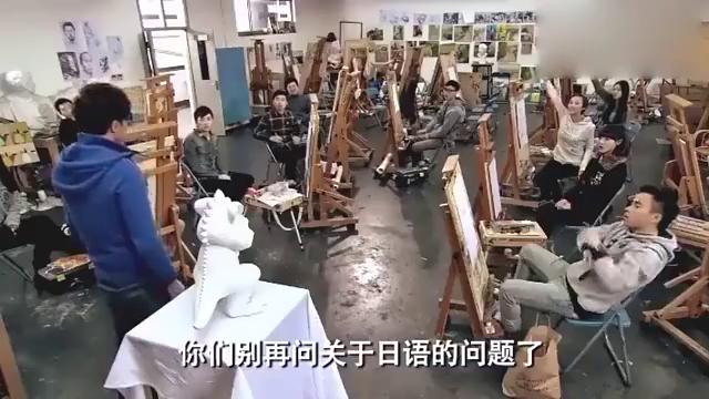 关谷做漫画老师,学生却要学日语,还好有唐悠悠解围