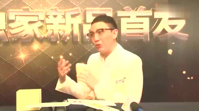 华少回应辞职高以翔女粉丝疑再曝当晚细节