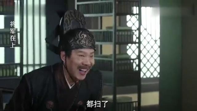 将军在上:赵玉瑾命人每天扫五遍大街,大家出了门纷纷抱怨!