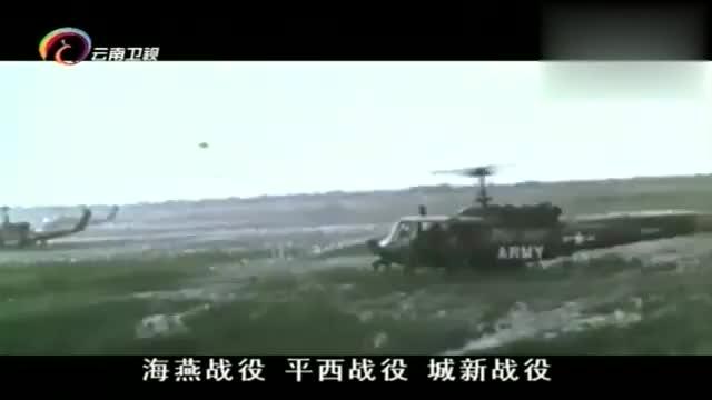 南越吴庭艳执政期间的一段视频充分显示其暴力执政震动世界