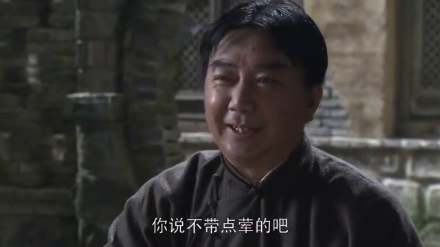 北方有佳人:老李敬何家驹酒,何家驹竟都不搭理他!