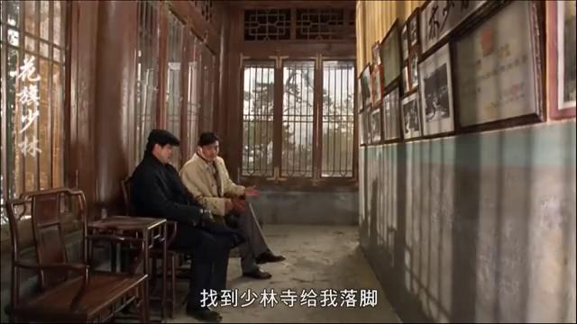 香港奇幻喜剧电影:周润发初到少林寺,误闯少林寺戒律院