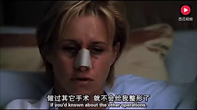 美女为做整形手术,让丈夫打坏自己鼻子,先毁容再整容