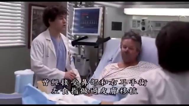 男子身体多处得了黑色素瘤,医生用水蛭为他吸血治病