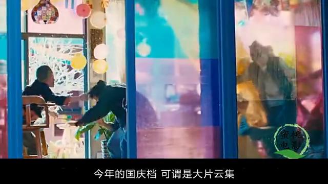 最匹配国庆档的喜剧片,徐峥黄渤欢乐狂飙,这样才开心嘛