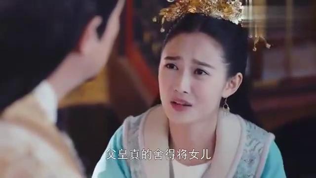 刁蛮公主为了套路皇上,摆出一副可爱的样子,皇上看得眼睛都圆了