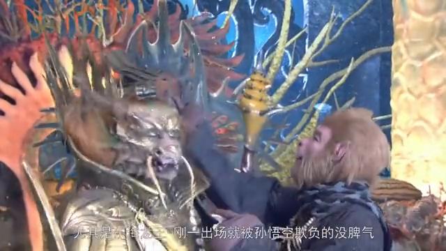 东海龙王对孙悟空总是有求必应,唯有这一次硬气得很,干脆利落拒