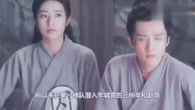 大宋少年志:张新成周雨彤欢喜冤家,相爱相杀,网友:太甜!