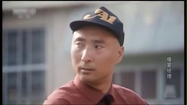 八十年代宋丹丹与陈佩斯的电影,吃醋了!都好青涩啊