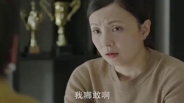 小欢喜:童文洁和宋倩想帮帮得了癌症的刘静,英子悲痛欲绝