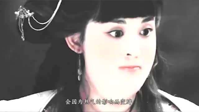 饰演过胖子的明星唐嫣娜扎靠化妆最后两位是来真的