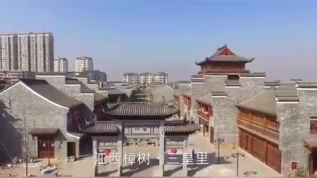 江西宜春一个县市仿古街区打造中国最有特色的旅游圣地