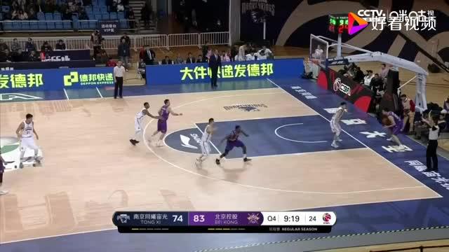 北控发球约瑟夫-杨直接断下上篮得分马布里直接叫了暂停
