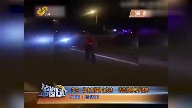 网传交警为阻拦车辆竟扔锥桶暴力执法造谣男子被拘