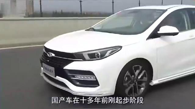 视频:奇瑞QQ再复活,纯电续航550km,质保6万公里。